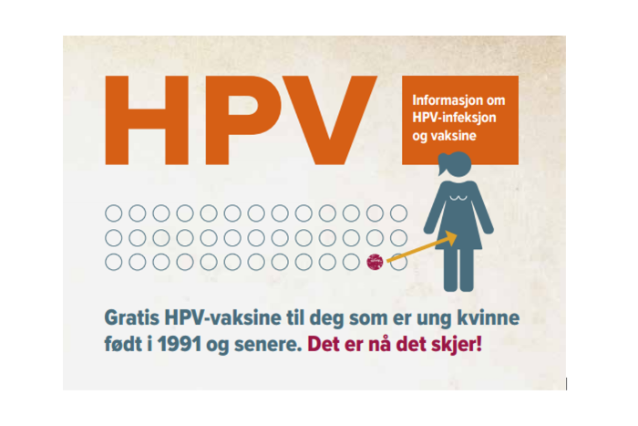 hpv cervical cancer procedure